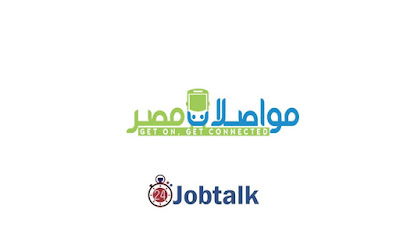 Mwasalat Misr Internship Program