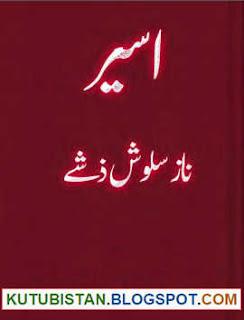 Aseer by Naaz Salosh Zishey