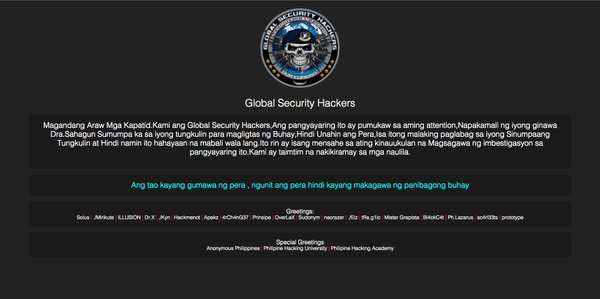 Hackers deface UST hospital website, urges probe vs. OB-Gyn resident