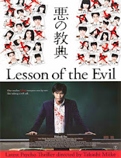 pelicula Lesson of the Evil (Aku no Kyôten) (2012)