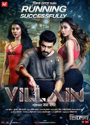 Villain (2018) Bengali 720p HDRip x264 1.3GB ESubs