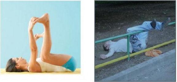 yoga ananda balasana