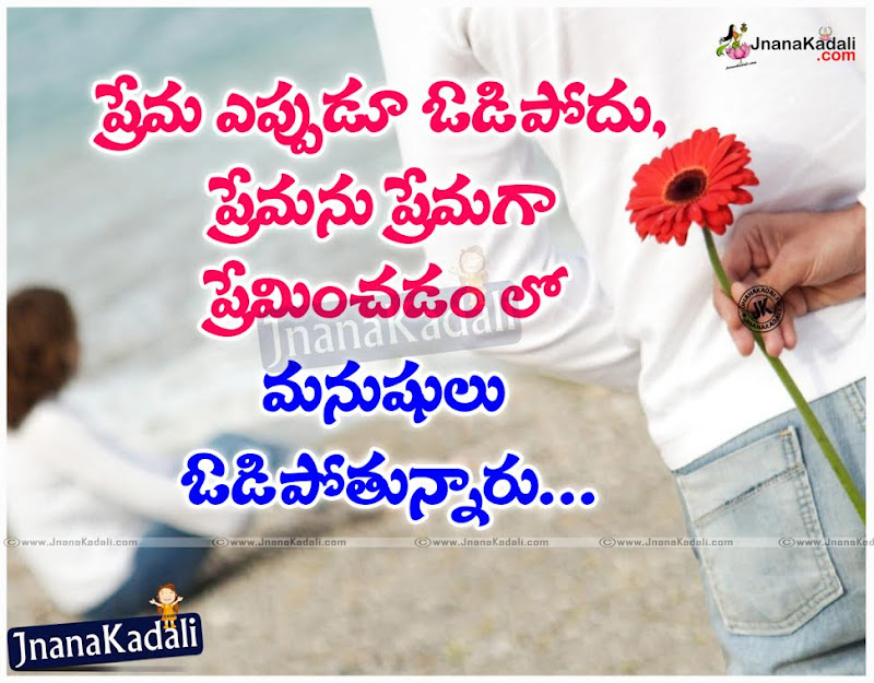 Telugu Quotes Ocean Google