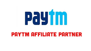 Paytm affiliate partner