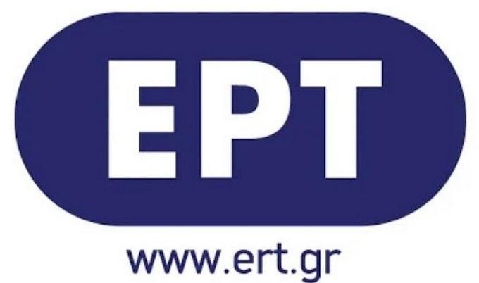 Στo ΕΡΤ play ο τελικός του 21ου Κυπέλλου Ελλάδας μπάσκετ με αμαξίδιο
