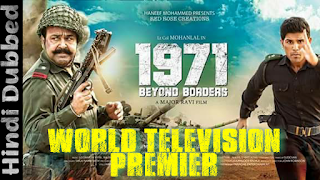 1971 Beyond borders Hindi dubbed full movie