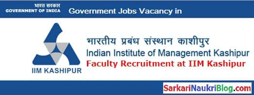 IIM Kashipur Faculty Vacancy Recruitment