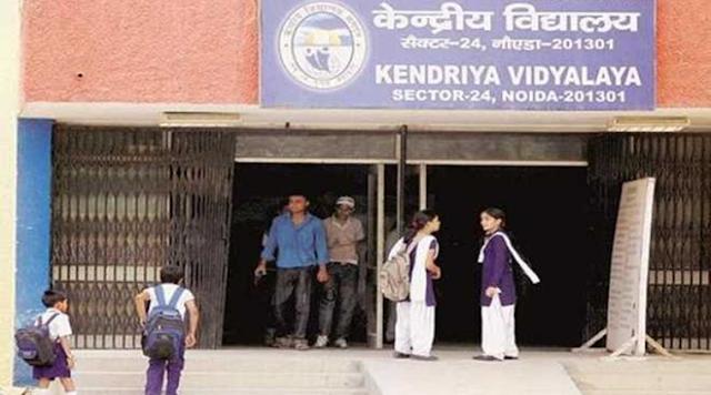 Kendriya+Vidyalaya+Sangathan