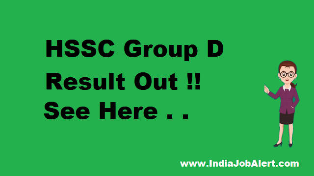 HSSC Group D Final Result out || Check your Roll No.