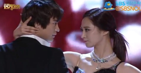 cl and minho dating sulli