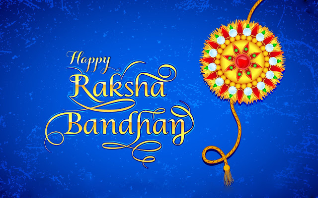 raksha bandhan 2017 wallpaper