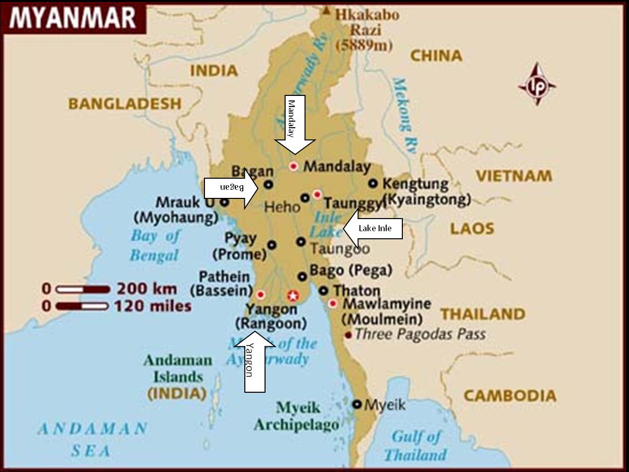 myanmar - photo #39