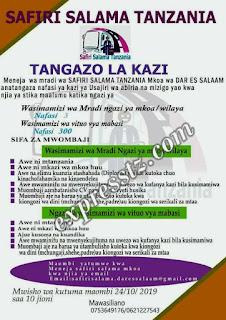 303 New Employment Opportunities at Safiri Salama Tanzania