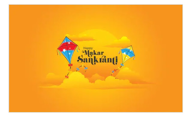 30+ best  Makar Sankranti status in Hindi, Makar Sankranti status and shayari in Hindi