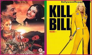 Kill Bill (2003)- Abhay (2001)