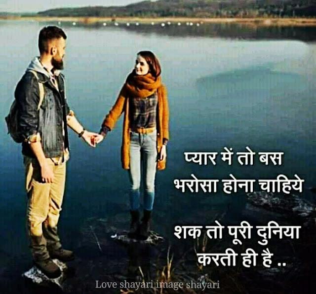 assamese shayari | Heart Touching lines in Hindi