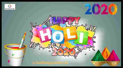 Happy Holi Images | holi festival wallpaper, happy holi gif download