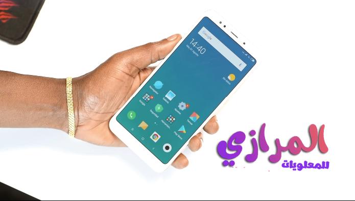 روم MIUI 10 هاتف Redmi Note 5 اندرويد P