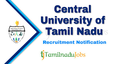 CUTN Recruitment notification 2019, CUTN Recruitment 2019, central govt jobs, govt jobs in tamilnadu