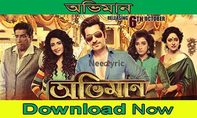 Abhimaan Full Movie