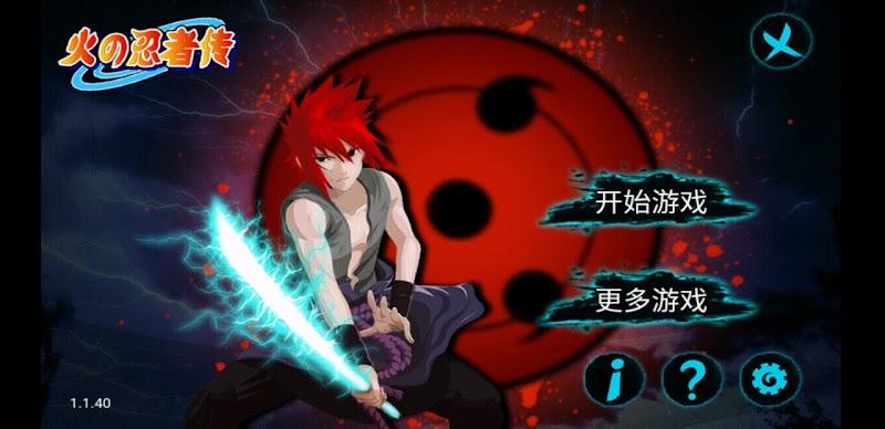 Naruto Sasuke RPG Apk