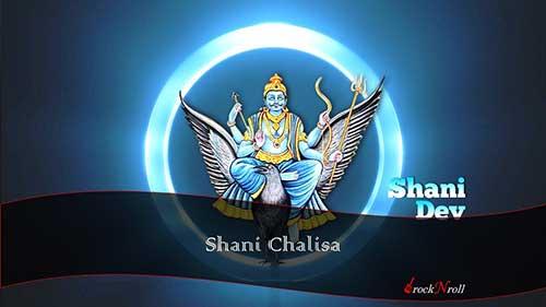 Shani-Chalisa