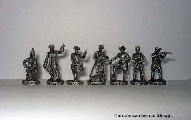 солдатики ландрин полтавская битва