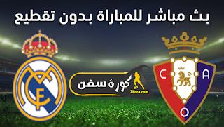 مشاهدة مباراة ريال مدريد وأوساسونا بتاريخ 09-01-2021 الدوري الاسباني
