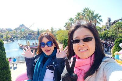 Hello from magic carpet ride at Tokyo Disneysea