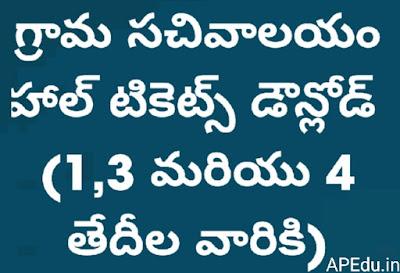 Grama sachivalayam HallTickets download