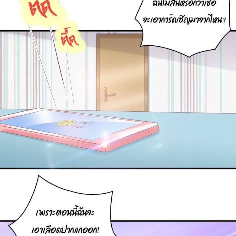 Contract Sweet Pet Don't Want To Run Away from Hot Mom - หน้า 30