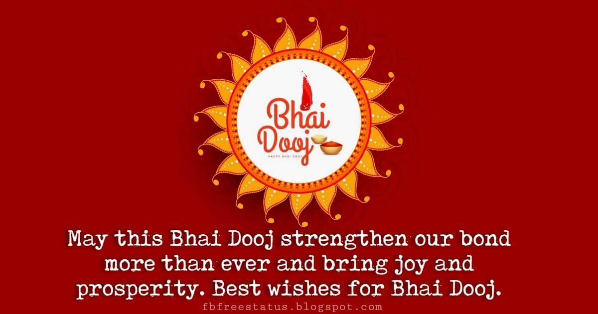 Happy Bhai Dooj Images Quotes Messages With Images