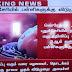 Flash News : புதுச்சேரியிலும் 5ஆம் வகுப்பு வரை மறு அறிவிப்பு வரும்வரை விடுமுறை அறிவிப்பு