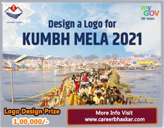 Logo Design For Kumbh Mela 2021 (जीते ₹ 1,00,000 का पुरुस्कार)