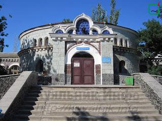 Санаторій Пірогова