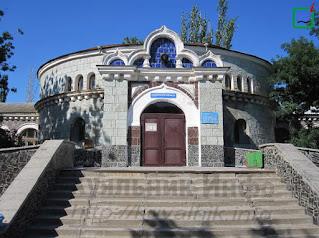 Санаторій Пірогова санатороий пирогова