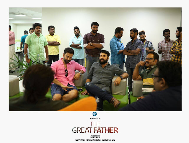 Prithviraj with Mammootty on the sets of  The Great Father