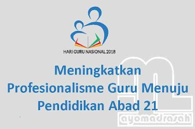 Tema Hari Guru Nasional 2018