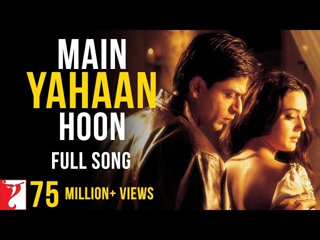 Janam dekh lo lyrics I Javed Akhtar