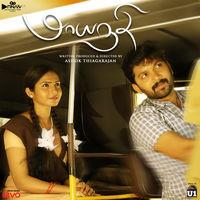 maayanadhi-tamil-movie-download-smartclicksc