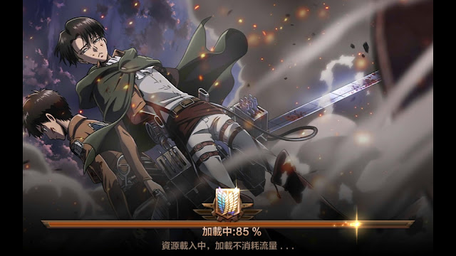 進撃の巨人attackontitan-gamedreamerlimited