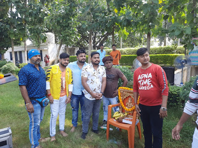 Ban Ja Tu Meri Rani Bhojpuri Movie Star casts, News, Wallpapers, Songs & Videos