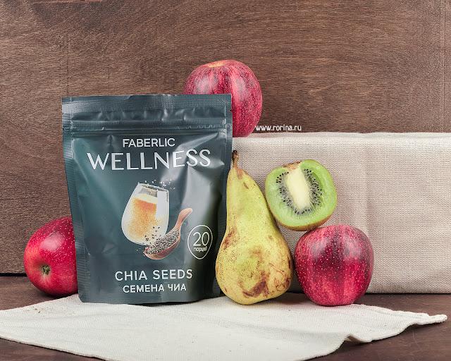 Faberlic Семена чиа Wellness (Артикул: 15754): отзывы с фото