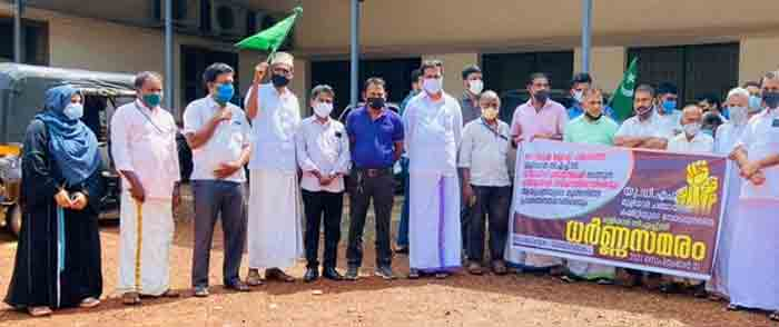 UDF staged a dharna in front of Muliyar Community Health Center demanding an end to the policy of targeting HMC.