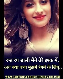 Hindi shayari dosti ke liye.