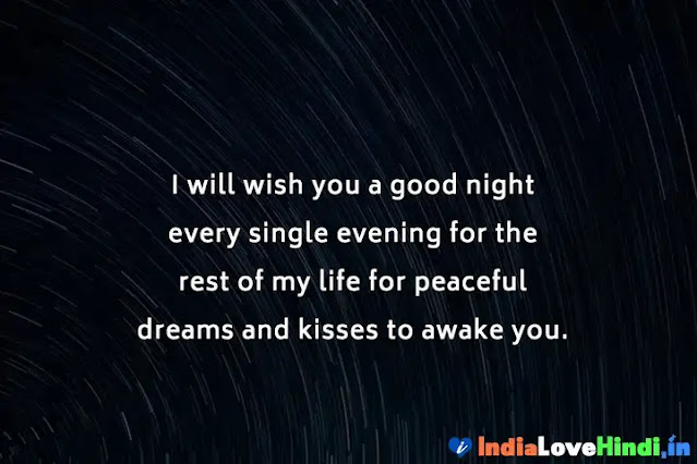 flirty good night messages for crush him
