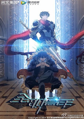 Quan Zhi Gao Shou (The King's Avatar) Anime BD 720p