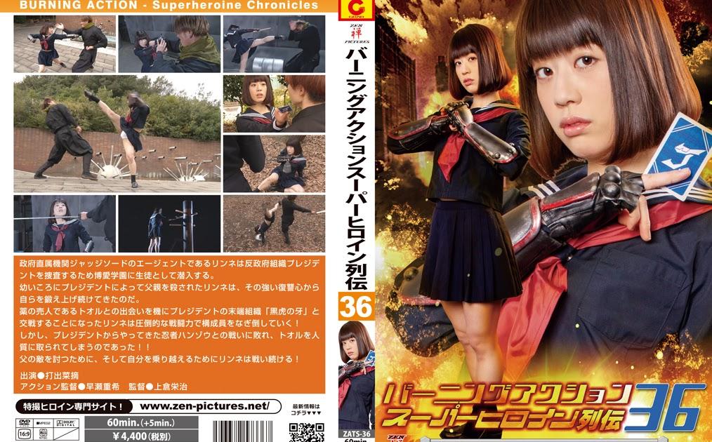 ZATS-36 Burning Motion Tremendous Heroine Chronicles 36 -Agen Khusus JK Rinne
