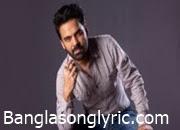 Kala (কালা) Habib Songs Lyrics