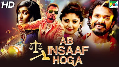 Poster Of Ab Insaaf Hoga Full Movie in Hindi HD Free download Watch Online 720P HD